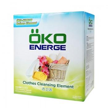 Clothes Cleansing Element (3kg)