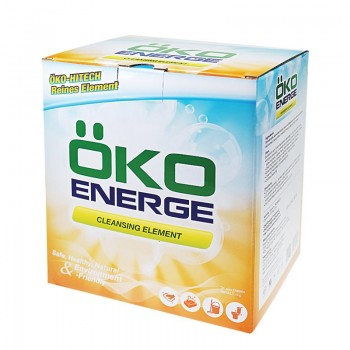 Multipurpose Cleansing Element (Small) (1Kg)