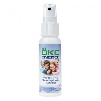 Healthy Body Cleansing Liquid (60g)
