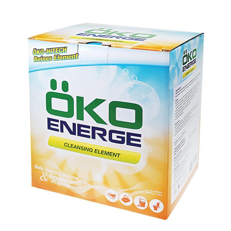 Multipurpose Cleansing Element (3Kg)